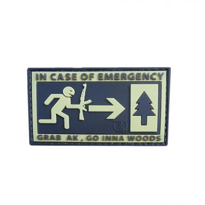 Гумена нашивка In case of emergency 202761-01