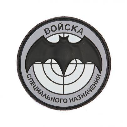 Нашивка Спецназ ГРУ 203490-01