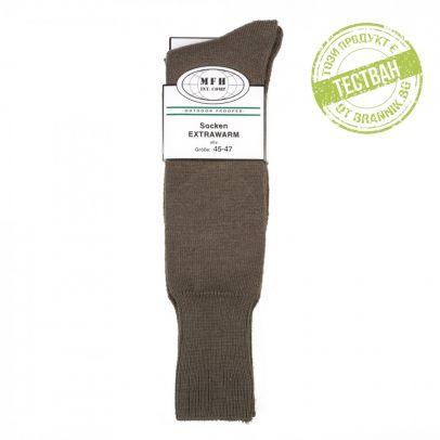 Чорапи ExtraWarm 200248-01