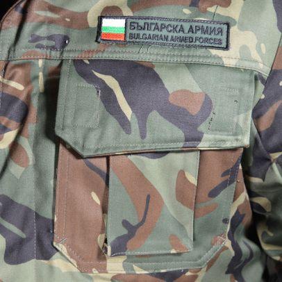 Шуба на българската армия 202248-01