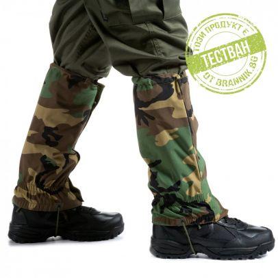 Гети на германската армия 200140-01
