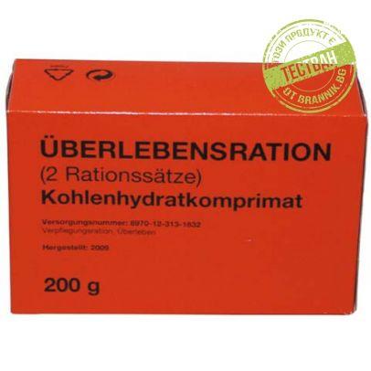 Храна за оцеляване на германската армия 200072-01