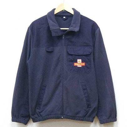 Британско яке от кралските пощи 200484-01