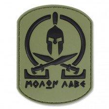 Нашивка Molon Labe