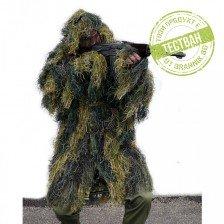 Маскировъчен костюм Гили тип Пончо - Woodland