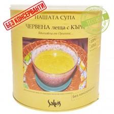 Нашата супа - Червена леща с къри