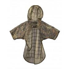 Маскировъчен костюм гили Sniper