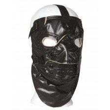 Арктическа маска против студ US Army