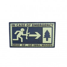 Гумена нашивка In case of emergency