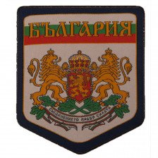 Нашивка герб с флаг и надпис България