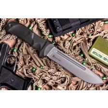 Боен нож Kizlyar Dominus AUS-8 Satin 201439-20