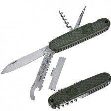 Джобен нож на германската армия