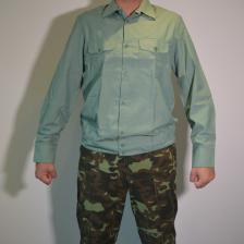 Риза на украинските гранични войски