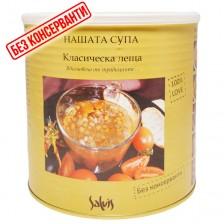 Нашата супа - Класическа леща