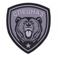 Нашивка Spetsnaz Siberian Bear