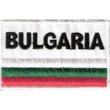 Нашивка Bulgaria