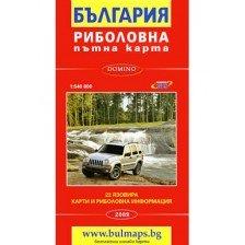 Риболовна пътна карта на България