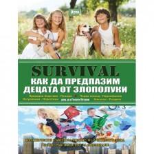 SAS Survival - седма част - Как да препазим децата от злополуки.