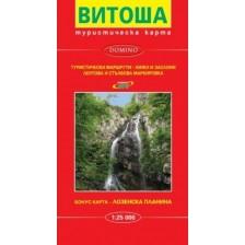 Туристическа карта на Витоша