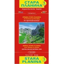 Туристическа карта на Стара Планина - част 1
