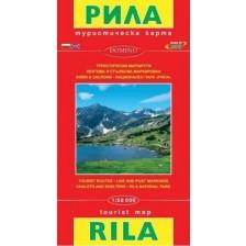 Туристическа карта на Рила