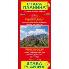 Туристическа карта на Стара Планина - част 2