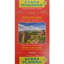 Туристическа карта на Стара Планина - част 3