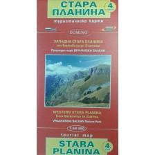 Туристическа карта на Стара Планина - част 4