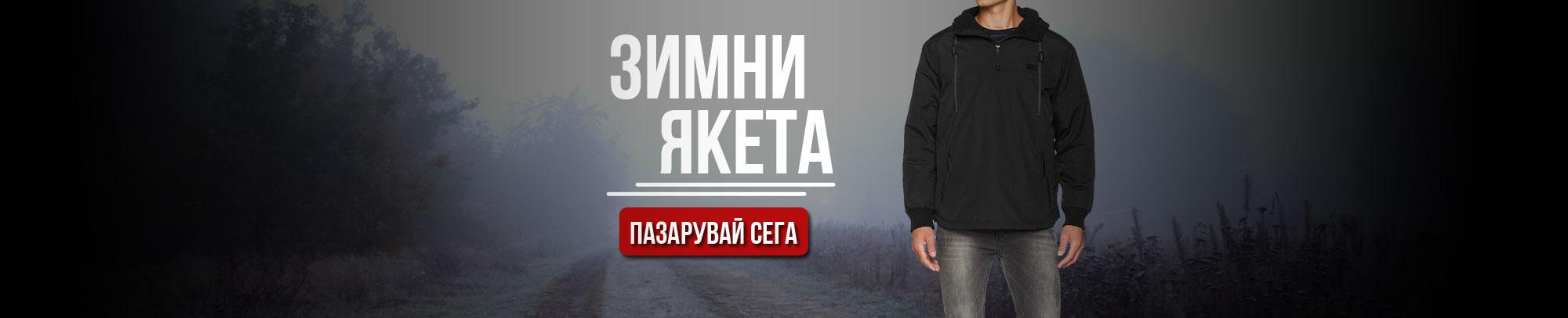 военен магазин Бранник