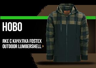 https://www.brannik.bg/obleklo/jaketa/yake-s-kachulka-fostex-outdoor-lumbershell/