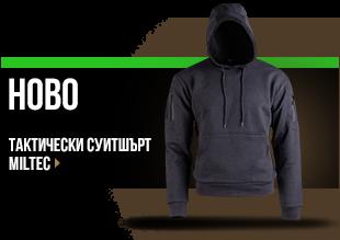 https://www.brannik.bg/takticheski-suitshart-miltec/