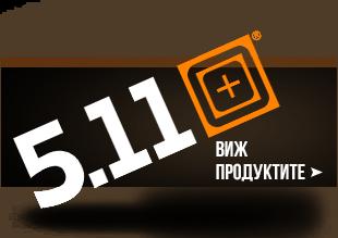 https://www.brannik.bg/5-11/?limit=72