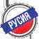 Произведено в Русия