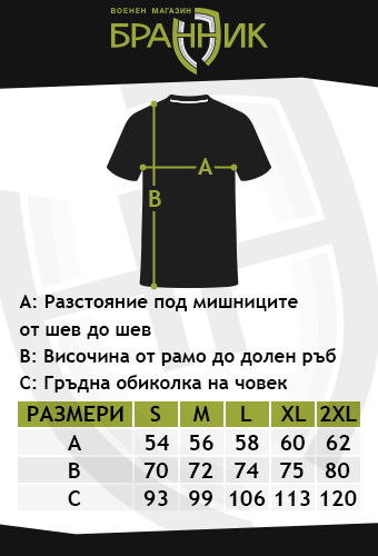Promostar-T-shirts-table