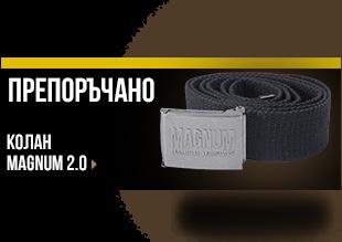 https://www.brannik.bg/obleklo/kolani/kolan-magnum-2-0/
