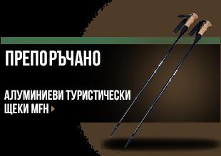 https://www.brannik.bg/aluminievi-tursticheski-shteki-lusen/