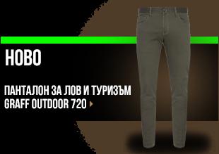 https://www.brannik.bg/pantalon-za-lov-i-turizam-graff-outdoor-720/