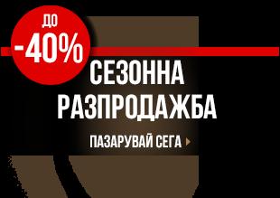 https://www.brannik.bg/email-marketing/?limit=72