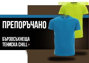 https://www.brannik.bg/obleklo/teniski/?limit=72