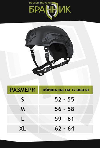 https://www.brannik.bg/ekipirovka/takticheski-kaski/