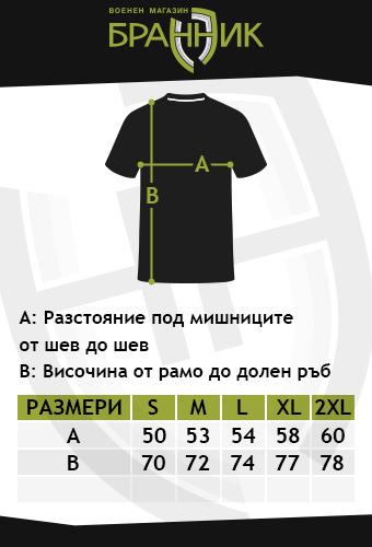https://www.brannik.bg/obleklo/teniski/barzosahneshta-teniska-chill/